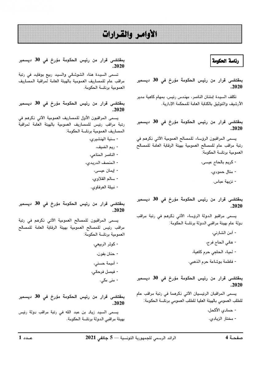 JournalArabe0012021 page 004 - تسميات جديدة برئاسة الحكومة