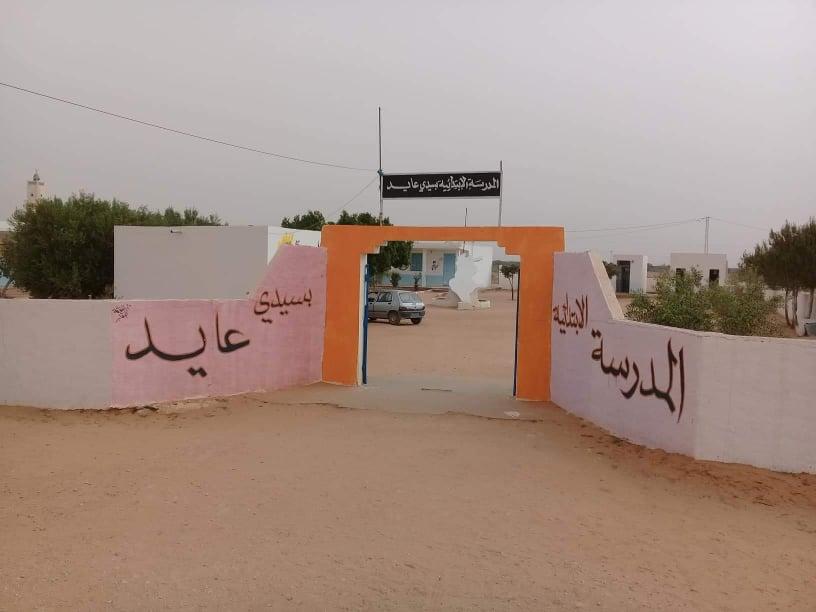 منع التلاميذ في سيدي بوزيد من الالتحاق بمقاعد الدراسة