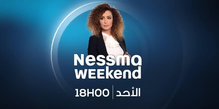 Nessma Week-End