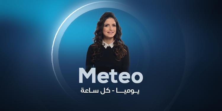 Bulletin Météo