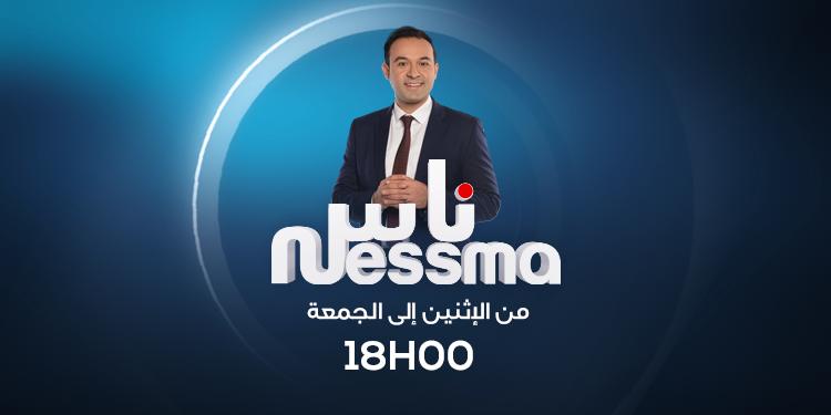 Ness Nessma News