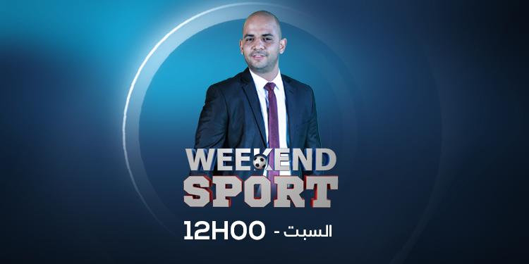 Weekend Sport