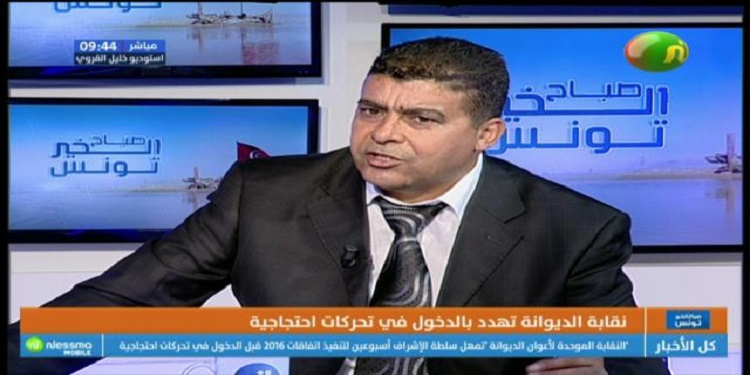 زوم الماتينال : نقابة الديوانة تهدد بالدخول في تحركات احتجاجية
