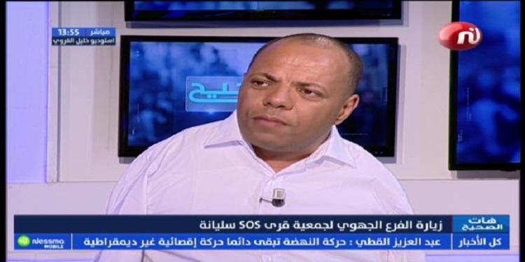 زيارة الفرع الجهوي لجمعية قرى sos سليانة