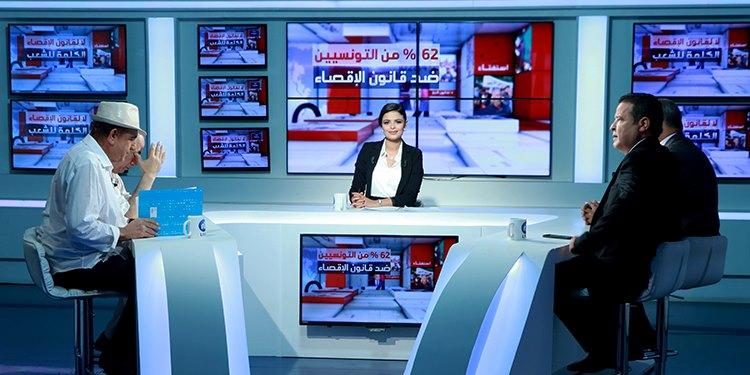 Non à la loi d'exclusion ... la parole du peuple Partie 03 -  Nessma Tv