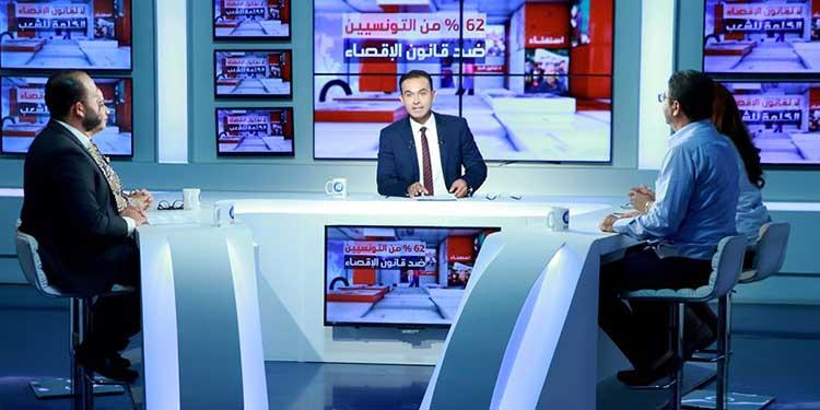 Non à la loi d'exclusion ... la parole du peuple Partie 04 -  Nessma Tv
