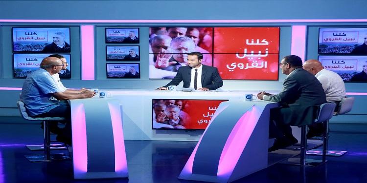 Suivi des circonstances de l'enlèvement puis de l'arrestation du candidat à la présidence, Nabil Karawi, Partie 04