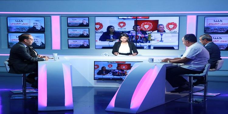Suivi des circonstances de l'enlèvement puis de l'arrestation du candidat à la présidentielle Nabil Karawi