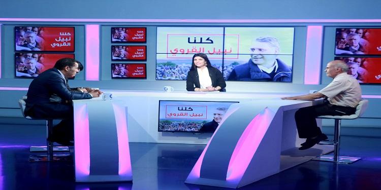Détention de Nabil Al - Qarawi: déséquilibre de procédure. Le ministère ouvre une enquête alors que la condamnation nationale et internationale fait l'objet d'une condamnation Partie II