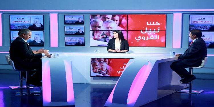متابعة ملابسات إختطاف ثم إعتقال المرشح للرئاسة نبيل القروي الجزء الثاني