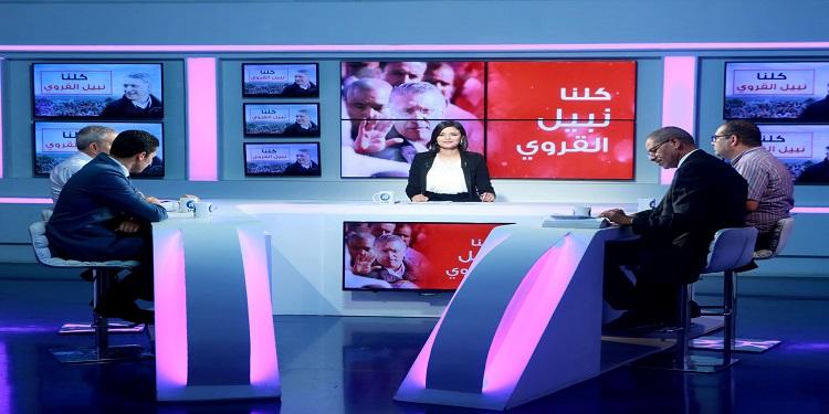 Suivez les circonstances de l'enlèvement puis de l'arrestation du candidat à la présidence, Nabil Karawi, Partie 03