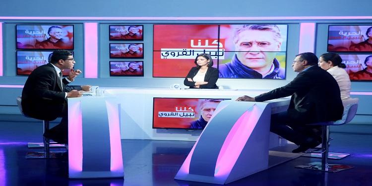 إعتقال نبيل القروي : خلل إجرائي ..الوزارة تفتح تحقيقا وسط تنديد وطني و دولي الجزء الثالث