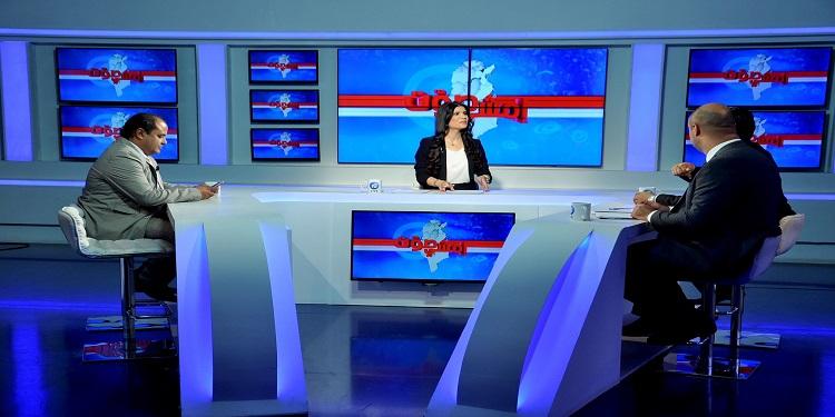 Couverture spéciale : Aujourd'hui, les Tunisiens aux urnes pour élire leur président Partie 4
