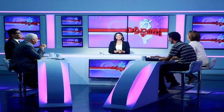 تغطية خاصة : اليوم تونس تنتخب .. امشي صوت - الجزء 15