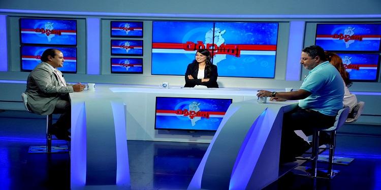 Couverture spéciale : Aujourd'hui, les Tunisiens aux urnes pour élire leur président Partie 3