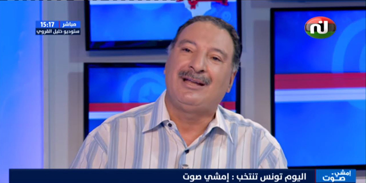 تغطية خاصة : اليوم تونس تنتخب .. امشي صوت - الجزء التاسع