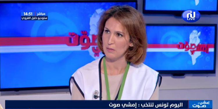 تغطية خاصة : اليوم تونس تنتخب .. امشي صوت - الجزء الثامن