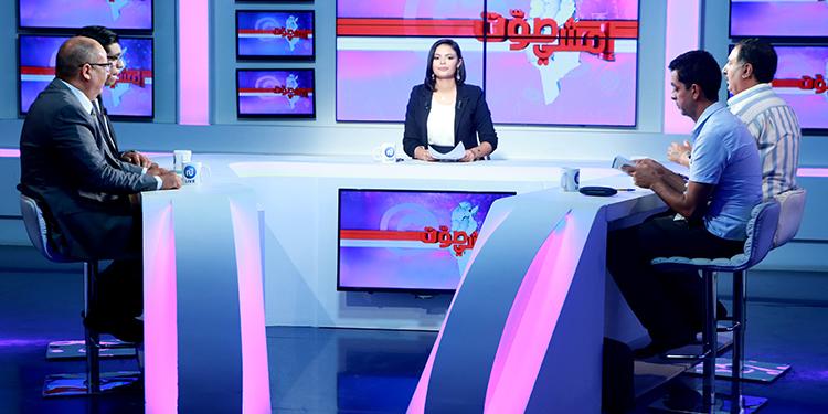 تغطية خاصة : اليوم تونس تنتخب .. امشي صوت - الجزء 16
