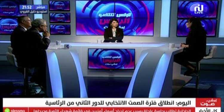 تغطية خاصة للانتخابات الرئاسية 2019 : تونس تنتخب .. الجزء الرابع