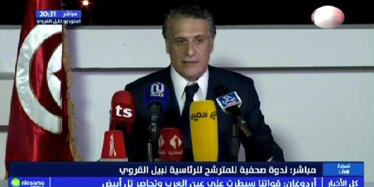Live: Conférence de presse du candidat à la présidentielle Nabil Karoui