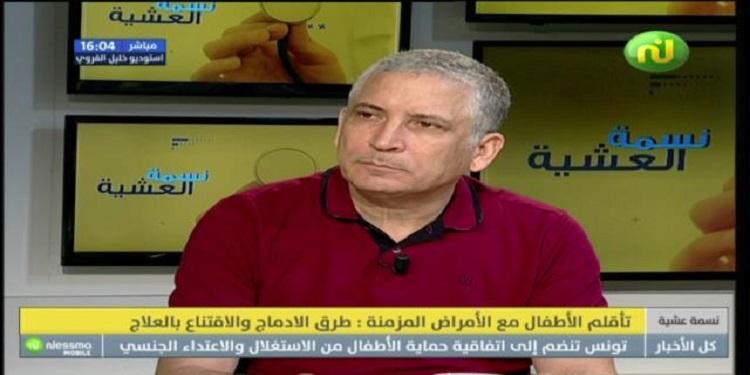 Maa Tabib : Acclimatation d'enfants avec les maladies chroniques ... les méthodes d'inclusion et de conviction par le traitement
