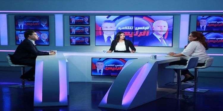 تغطية خاصة : تونس تنتخب الرئيس - الجزء الرابع  عشر