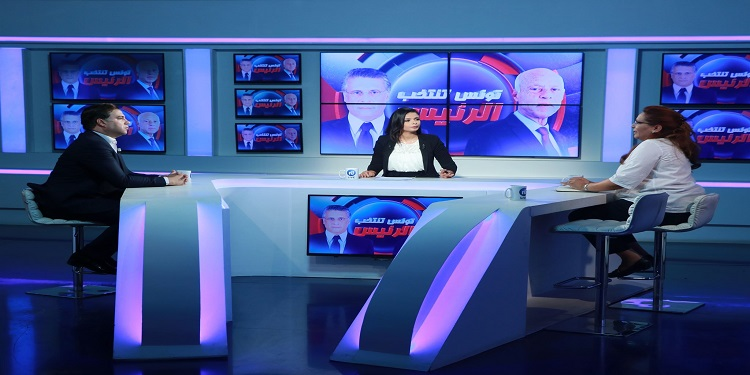 Couverture spéciale : La Tunisie élit son président - Partie 14
