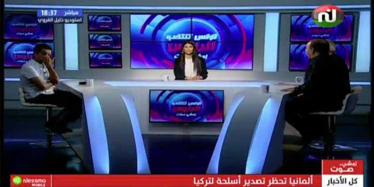تغطية خاصة للانتخابات الرئاسية 2019 : تونس تنتخب .. الجزء الأول