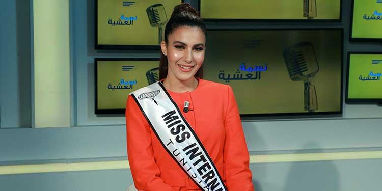 زوم لعشية : الاسبوع القادم سارة براهمي تمثل تونس في ثالث أهم مسابقة لملكات الجمال في العالم