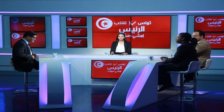 Couverture spéciale : La Tunisie élit son président - Partie 11