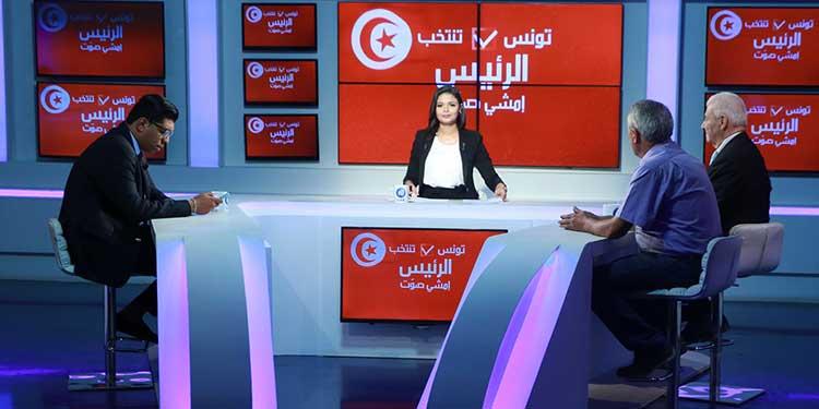 Couverture spéciale : La Tunisie élit son président - Partie 10