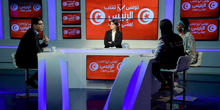 Couverture spéciale : La Tunisie élit son président - Partie 9