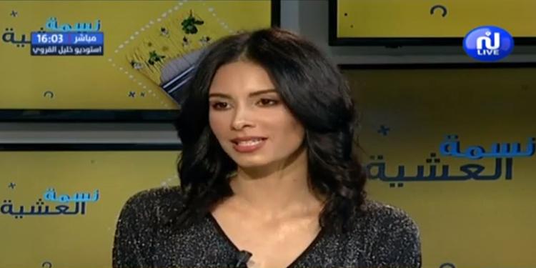 Dhekra Joutali représentera bientôt la Tunisie lors du concours de Miss à l' Ukraine