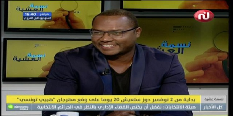 زوم العشية : 1 و 2 نوفمبر دوز تعيش على وقع مهرجان '' هبيي تونسي ''