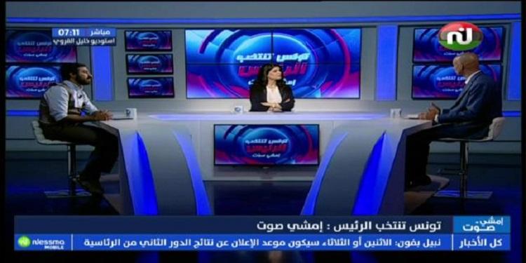 تغطية خاصة : تونس تنتخب الرئيس - الجزء الأول