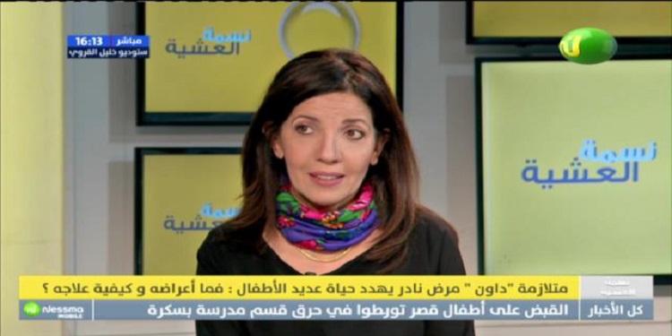 Maa Tabib : une maladie rare qui menace la vie des enfants ... Découvrez-la!