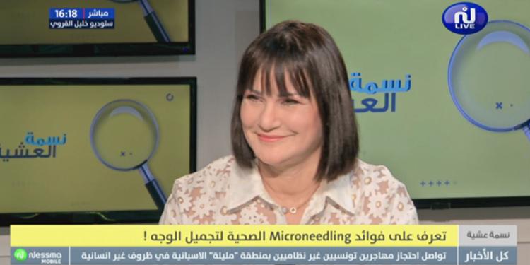 مع الطبيب:تعرف على فوائد Microneedling الصحية لتجميل الوجه !