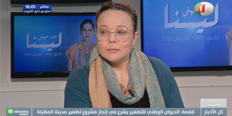 décès de la blogueuse et militante de la société civile Lina Bin Mahni