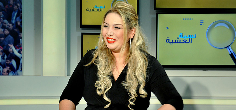 """L'écrivain Faten Al-Fazaa en Tunisie pour signer son nouveau livre, """"La loi de l'amour"""""""