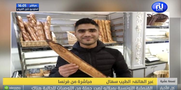 Un Tunisien élu meilleur boulanger de France et fournit du pain à l'Elysée