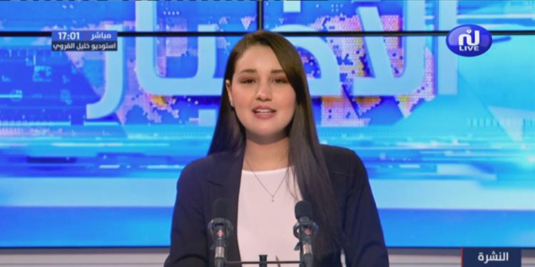 نشرة الأخبار الساعة 12:00 ليوم الجمعة 03 جويلية 2020