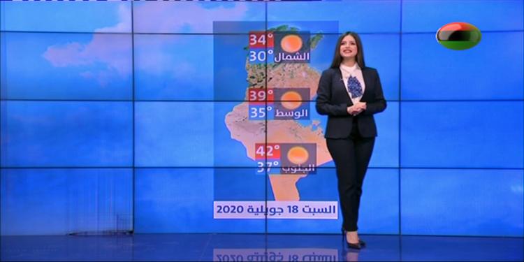 النشرة الجوية ليوم السبت 18 جويلية 2020