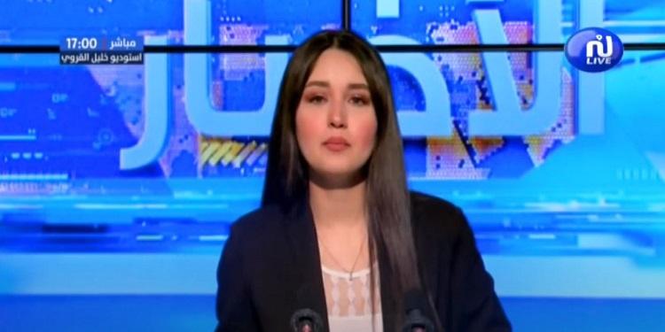 نشرة الأخبار الساعة 12:00 ليوم الخميس 02 جويلية 2020