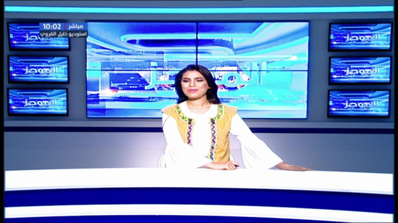 Flash News du 10h00 de Dimanche 19 Mai 2019  - Nessma tv