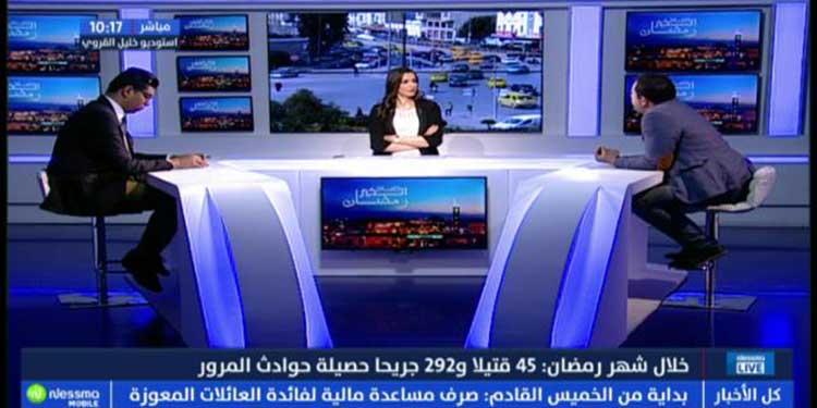 الرادار : خلال شهر رمضان : 45 قتيلاً و 292 جريحاً حصيلة حوادث المرور