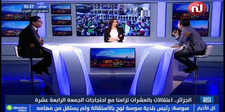 الحدث : الجزائر .. اعتقالات بالعشرات تزامناً مع احتجاجات الجمعة الرابعة عشرة