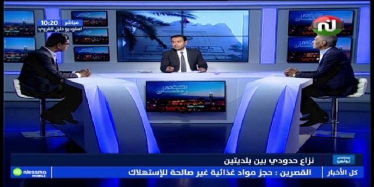 الرادار : نزاع حدودي بين بلديتين