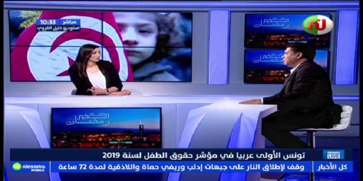 الحدث : تونس الأولى عربيا في مؤشر حقوق الطفل لسنة 2019