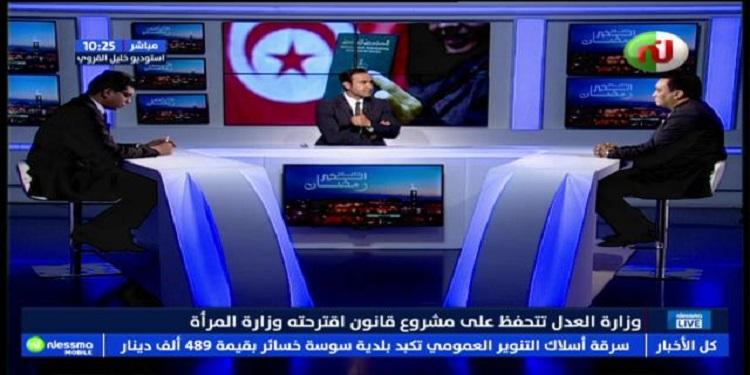 الرادار : وزارة العدل تتحفظ على مشروع قانون اقترحته وزارة المرأة