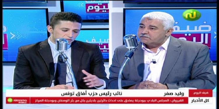 invité Du Jours avec Walid Sfar